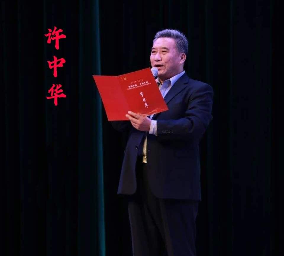 寰俊鍥剧墖_20200728094019.jpg